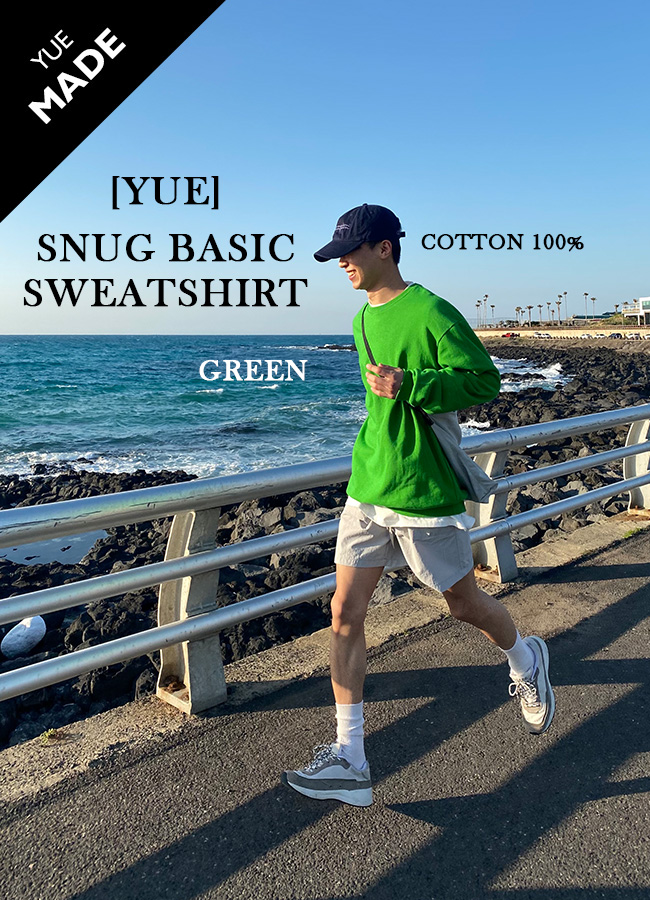 [YUE] Snug basic sweatshirt